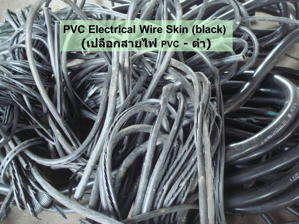 PVC Electrical Wire Skin (black)