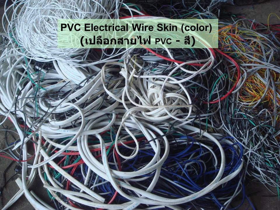 PVC Electrical Wire Skin (color)