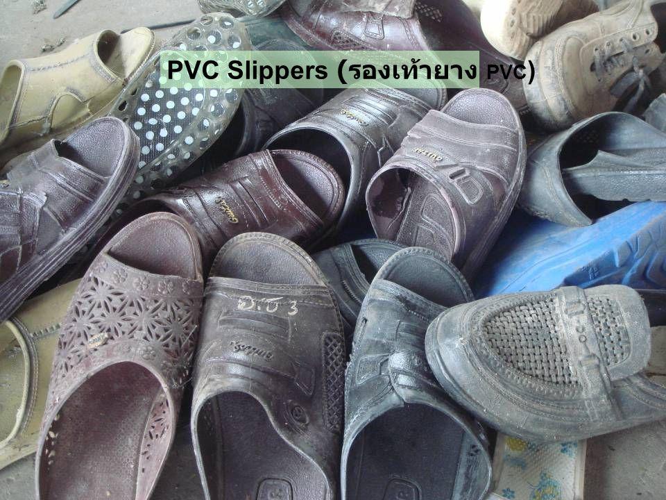 PVC Slippers (รองเท้ายาง PVC)
