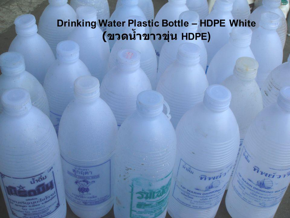 Drinking Water Plastic Bottle – HDPE White