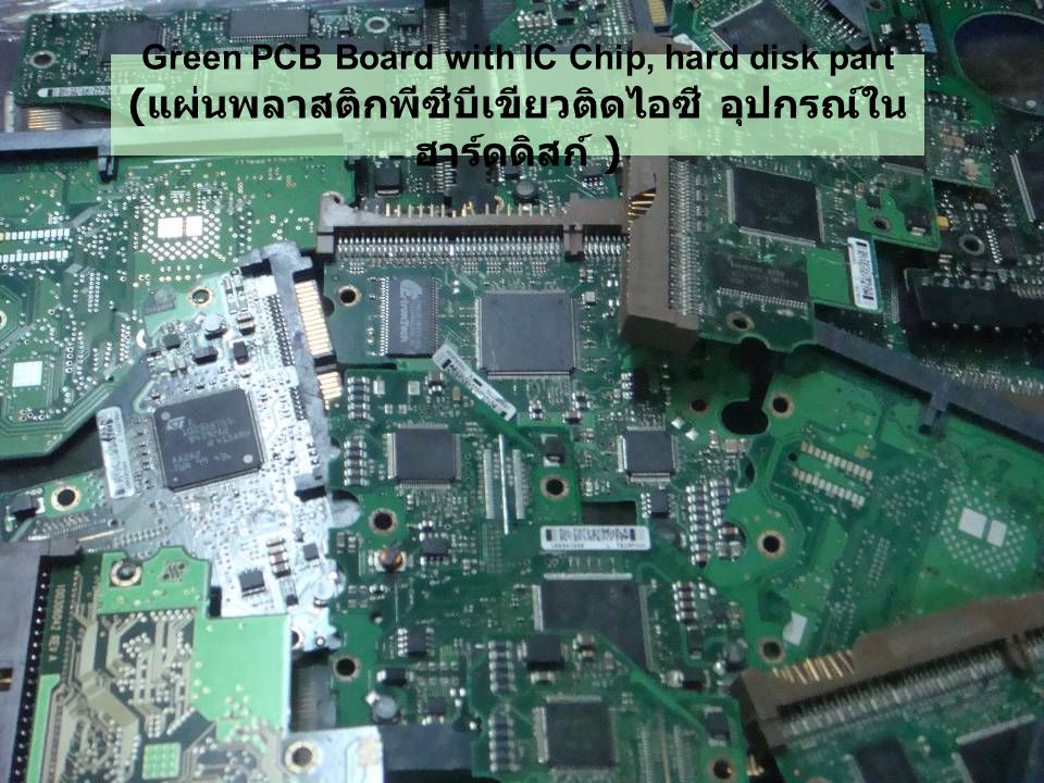 Green PCB Board with IC Chip, hard disk part