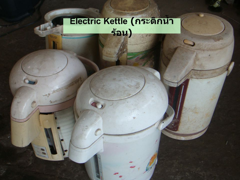 Electric Kettle (กระติกน้ำร้อน)