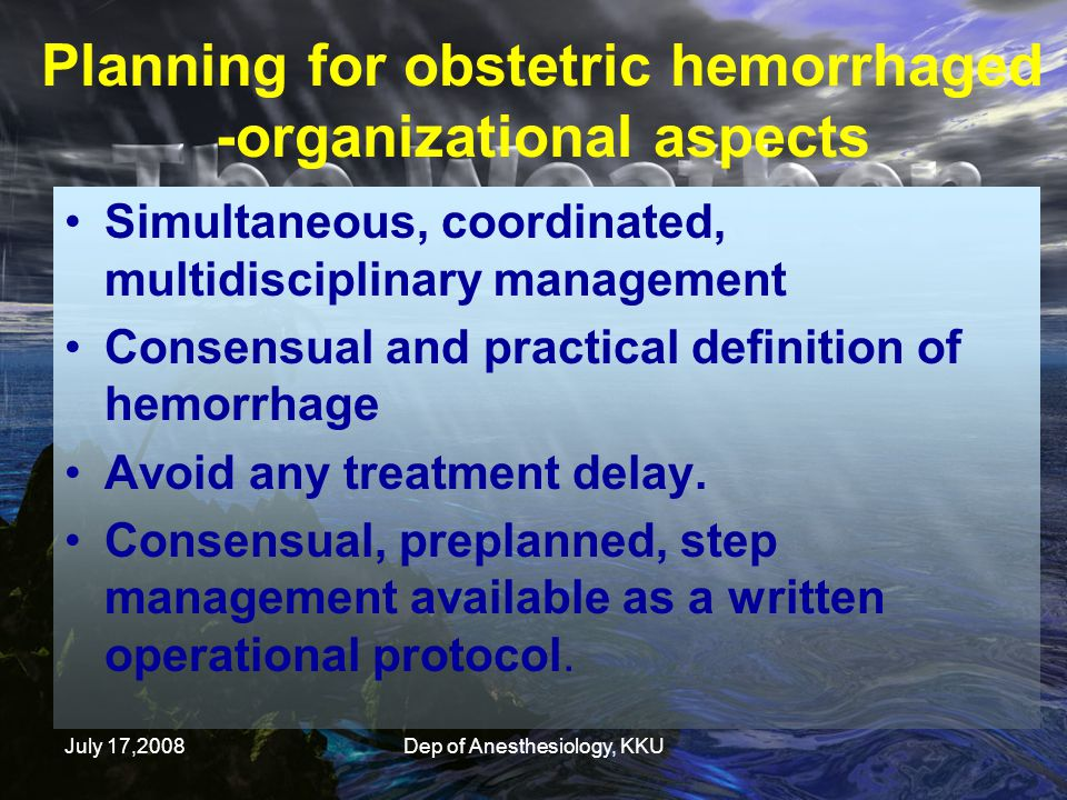 Planning for obstetric hemorrhaged -organizational aspects