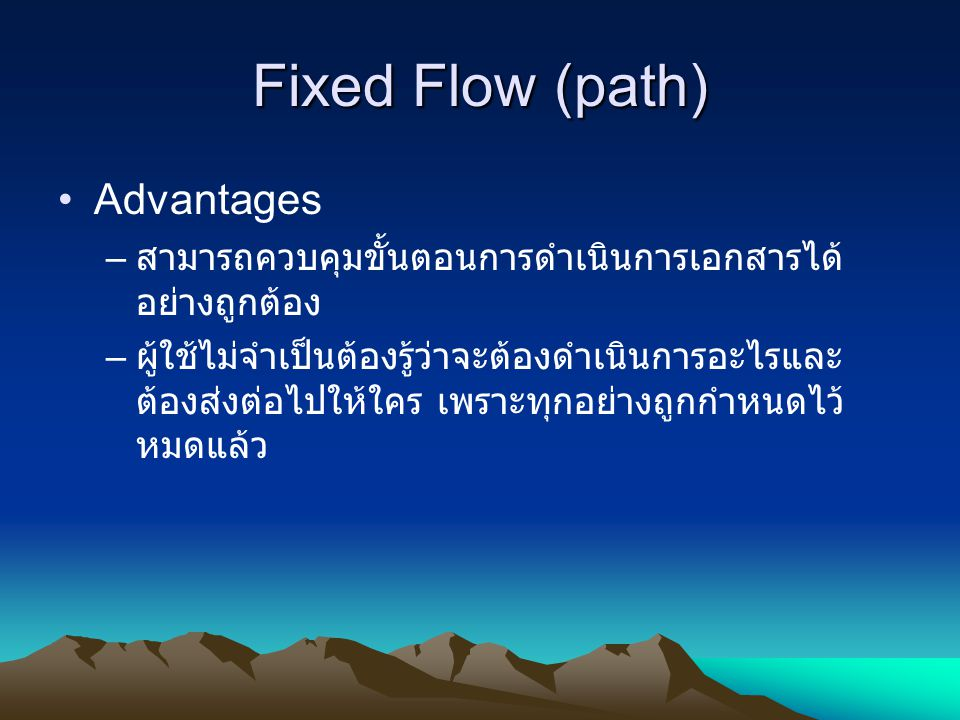 Fixed Flow (path) Advantages