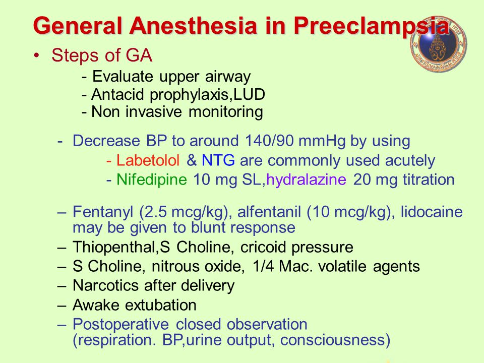 General Anesthesia in Preeclampsia