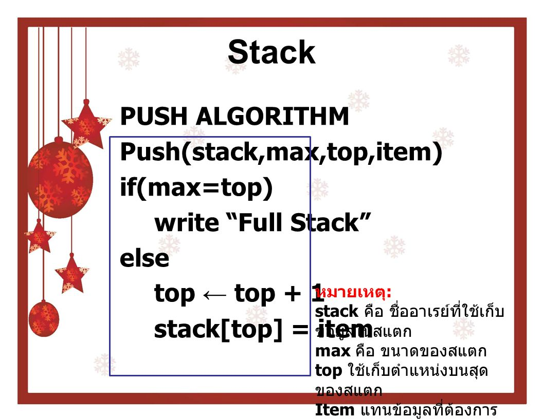 Stack PUSH ALGORITHM Push(stack,max,top,item) if(max=top) write Full Stack else top ← top + 1 stack[top] = item