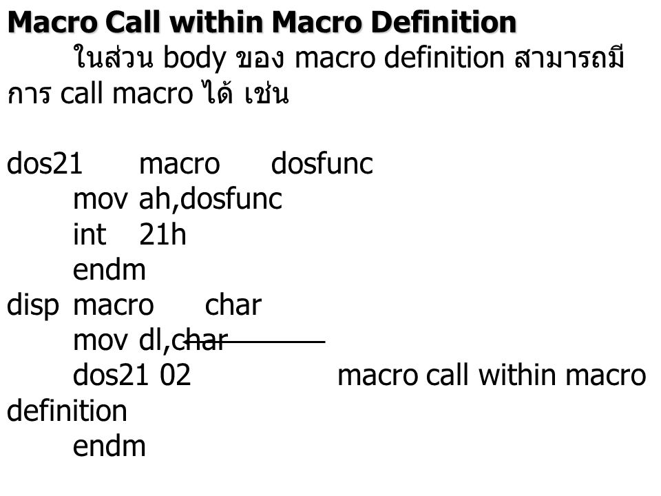 Macro Call within Macro Definition