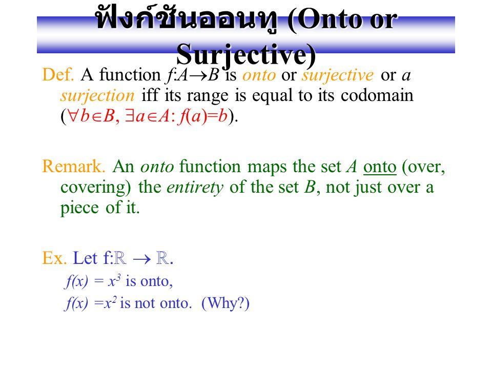 ฟังก์ชันออนทู (Onto or Surjective)