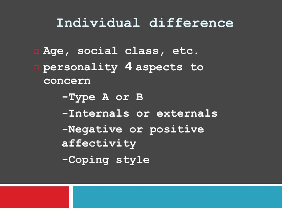 Individual difference