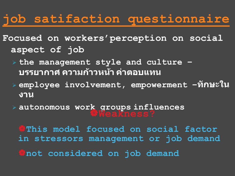 job satifaction questionnaire