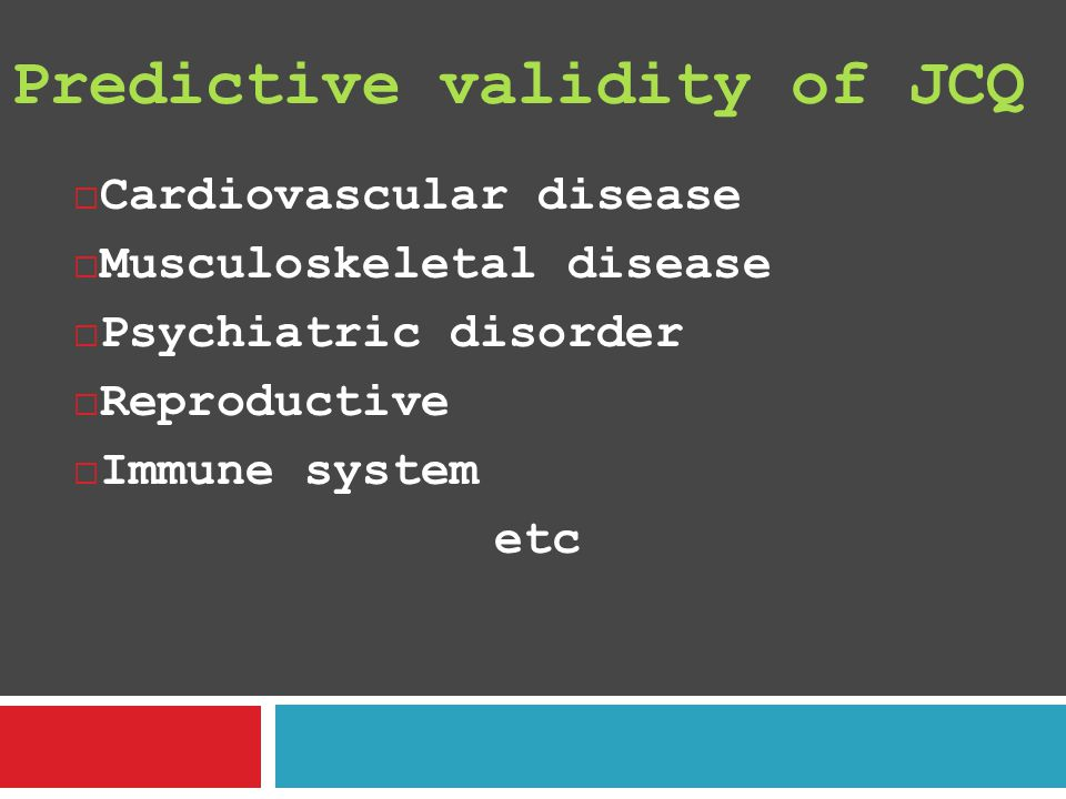 Predictive validity of JCQ