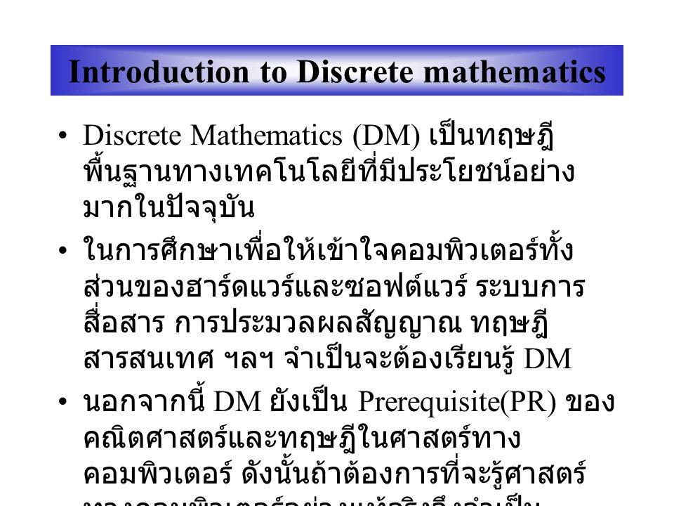 Introduction to Discrete mathematics