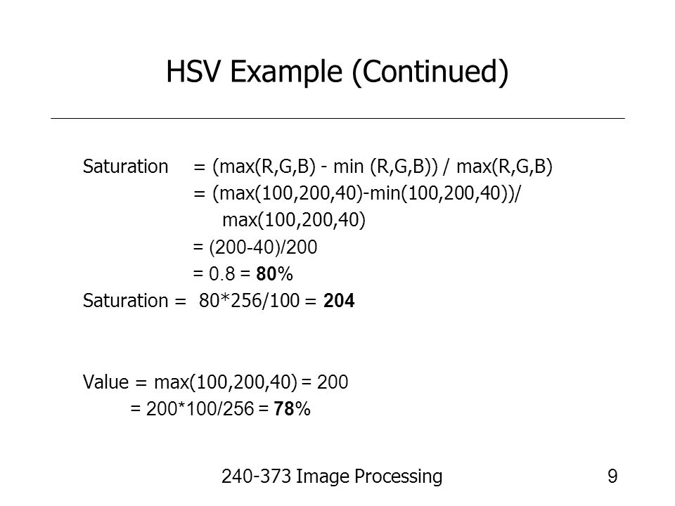 HSV Example (Continued)
