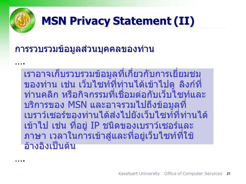 MSN Privacy Statement (II)