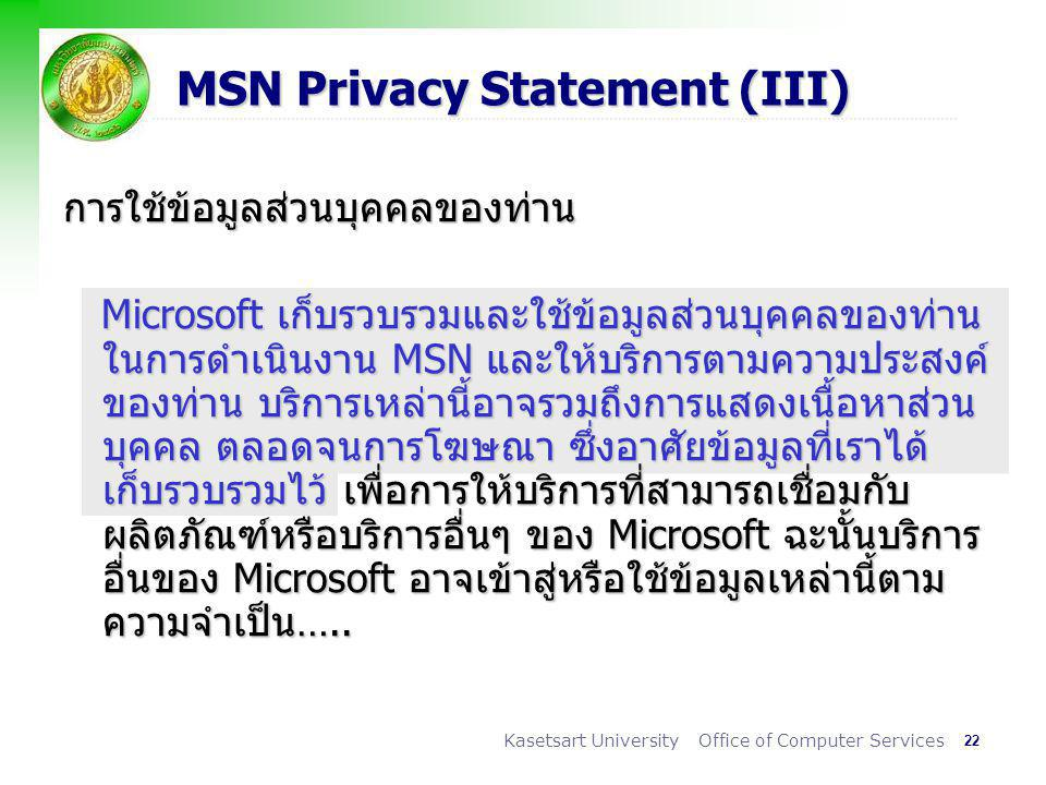 MSN Privacy Statement (III)
