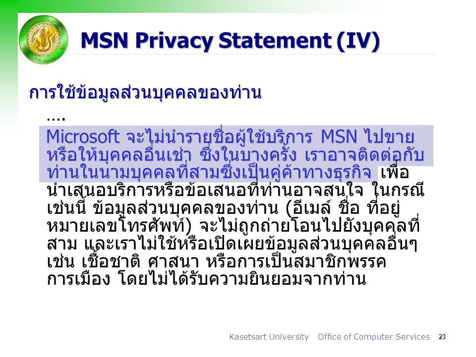 MSN Privacy Statement (IV)
