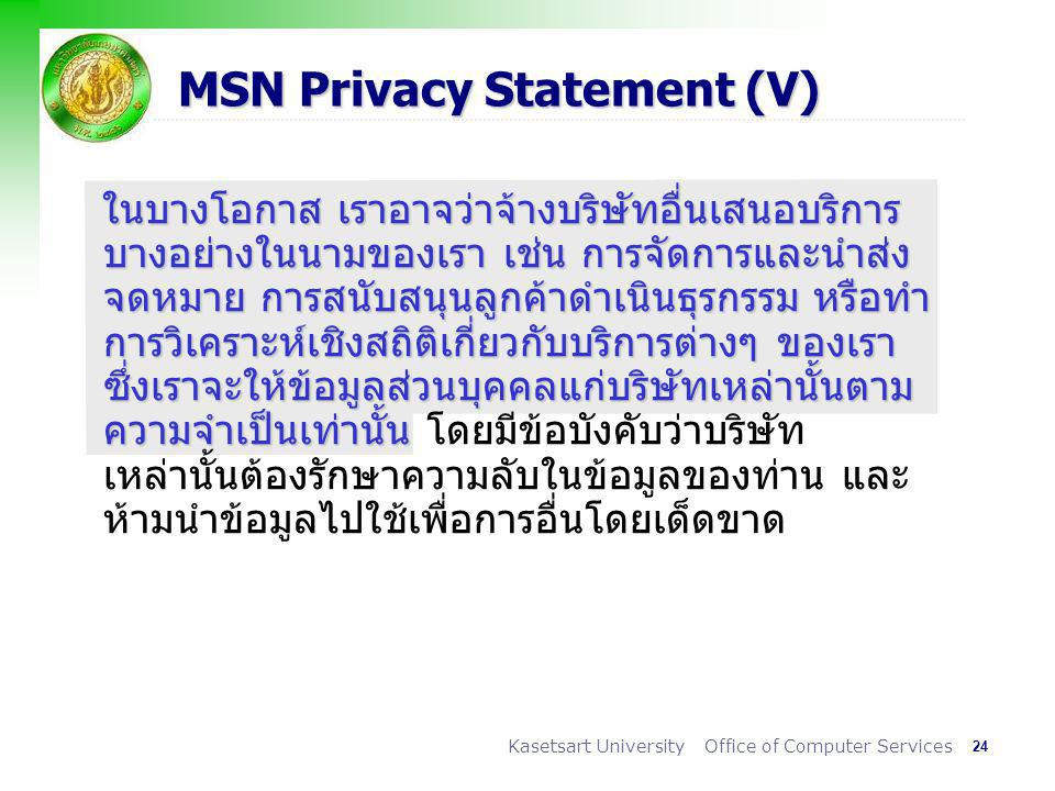MSN Privacy Statement (V)