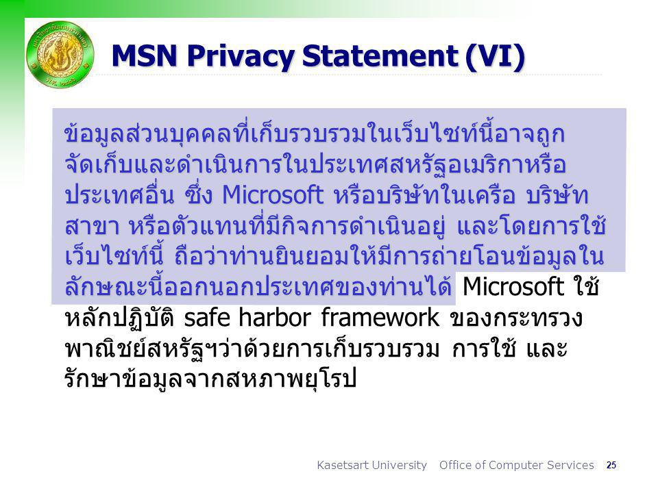 MSN Privacy Statement (VI)