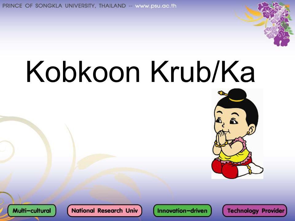 Kobkoon Krub/Ka