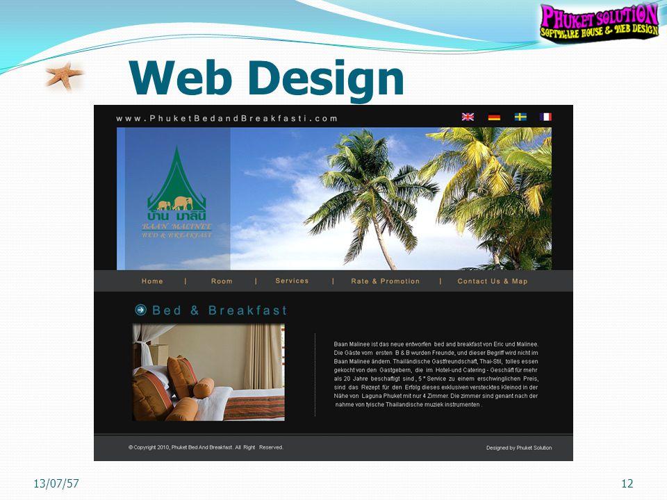 Web Design 04/04/60