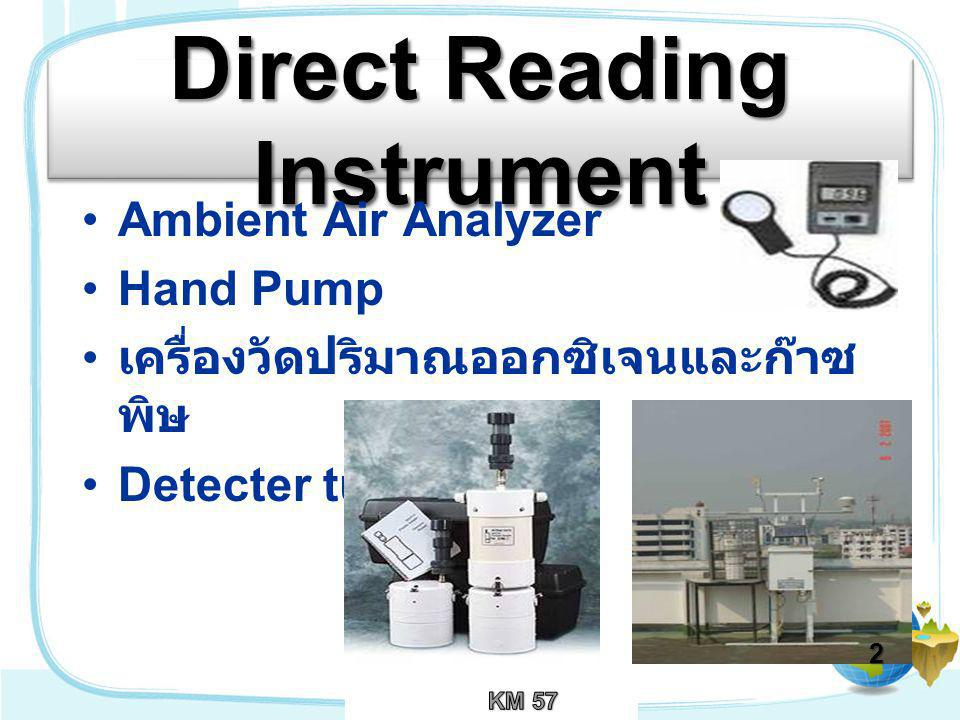 Direct Reading Instrument