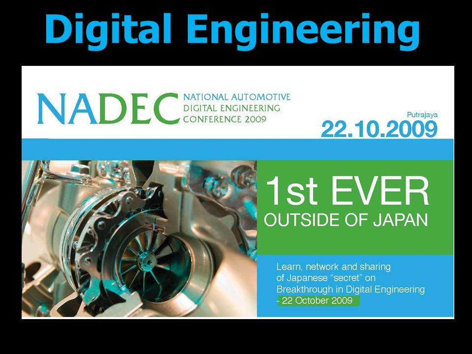 Digital Engineering