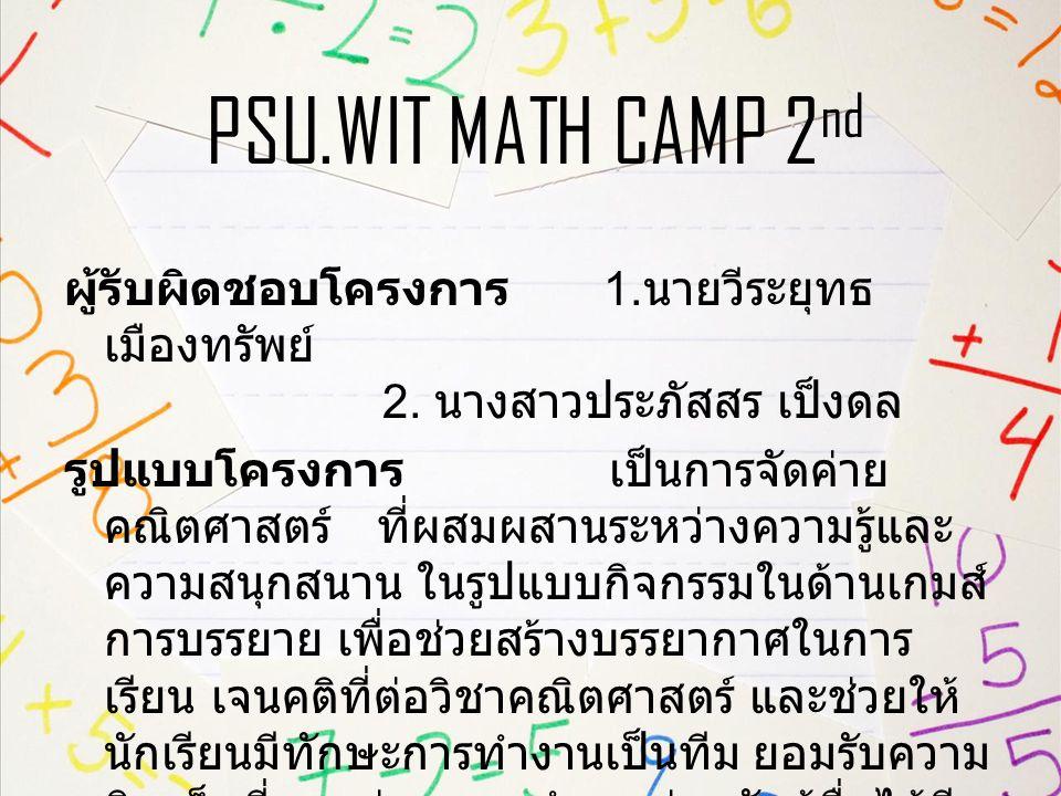 PSU.WIT MATH CAMP 2nd