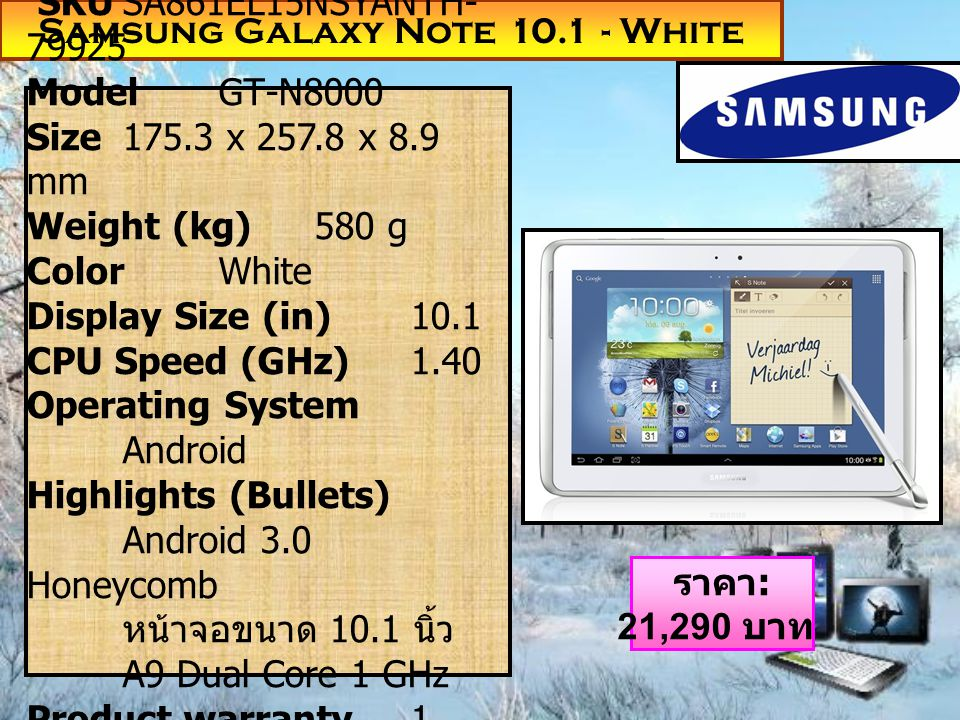 Samsung Galaxy Note 10.1 - White