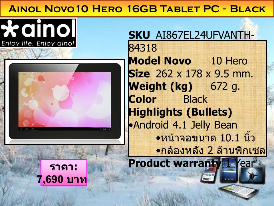 Ainol Novo10 Hero 16GB Tablet PC - Black