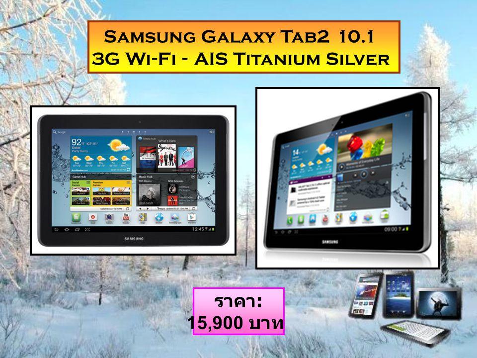 3G Wi-Fi - AIS Titanium Silver