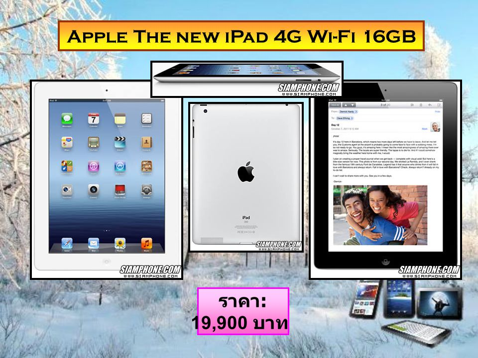 Apple The new iPad 4G Wi-Fi 16GB