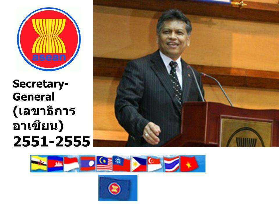 Secretary-General (เลขาธิการอาเซียน)