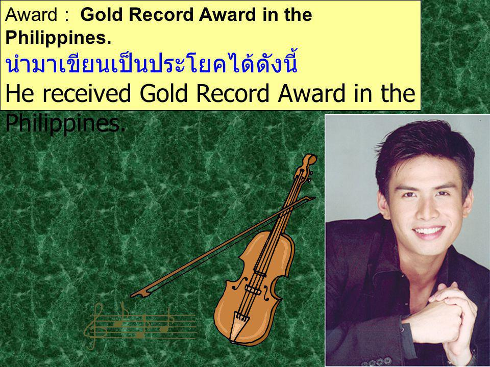 Award : Gold Record Award in the Philippines