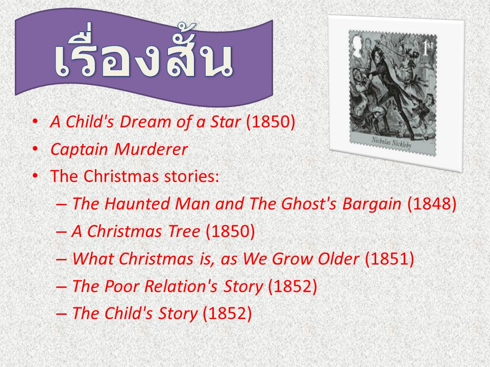 เรื่องสั้น A Child s Dream of a Star (1850) Captain Murderer