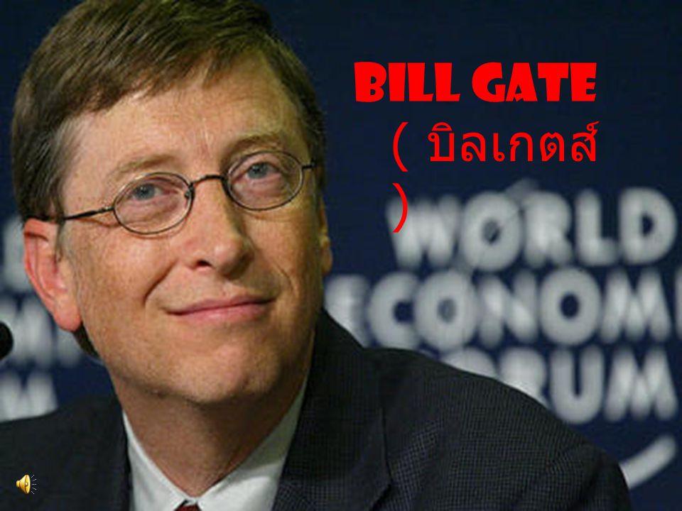 bill gate ( บิลเกตส์ )