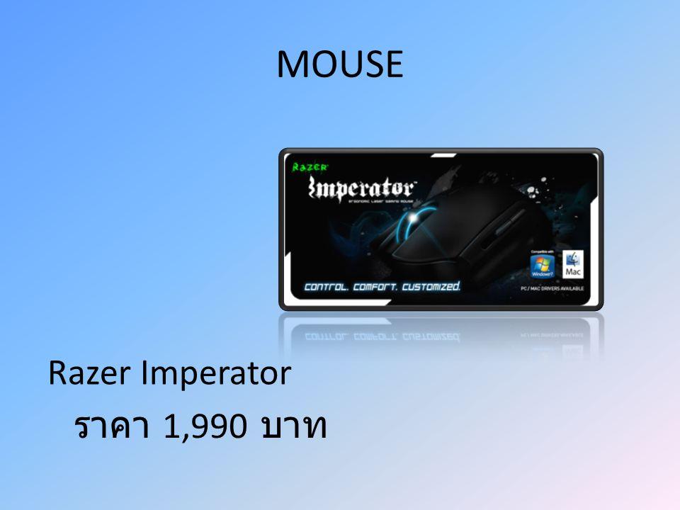 MOUSE Razer Imperator ราคา 1,990 บาท