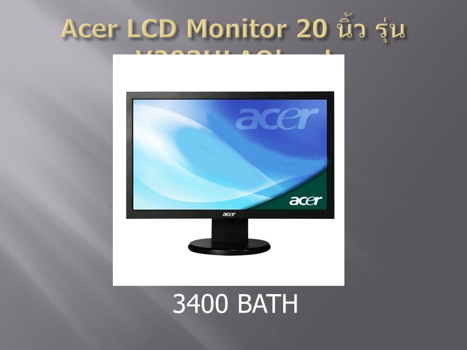 Acer LCD Monitor 20 นิ้ว รุ่น V203HLAObmd