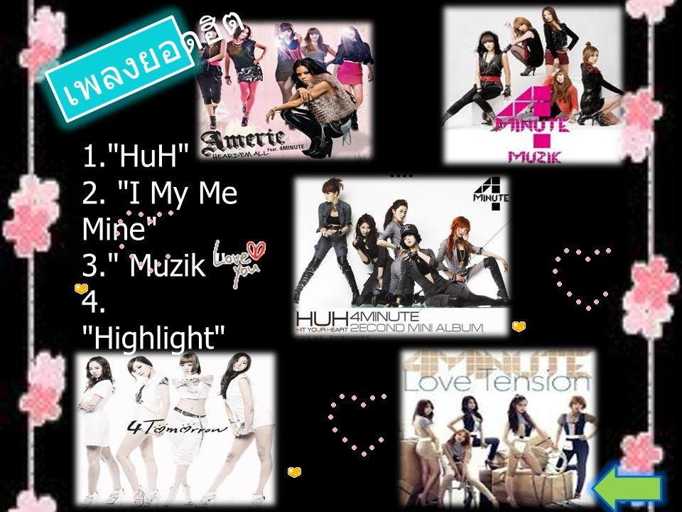 เพลงยอดฮิต 1. HuH 2. I My Me Mine 3. Muzik 4. Highlight 5. Hot Issue