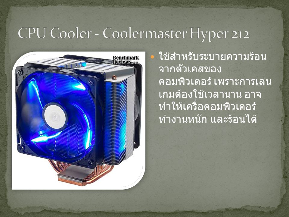 CPU Cooler - Coolermaster Hyper 212
