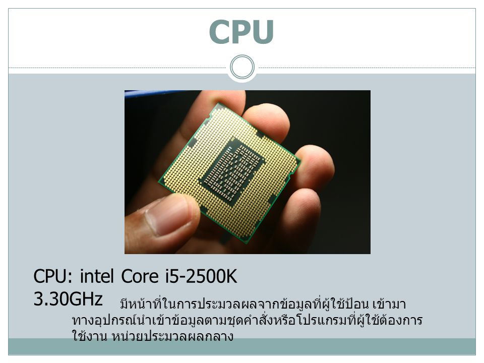 CPU CPU: intel Core i5-2500K 3.30GHz