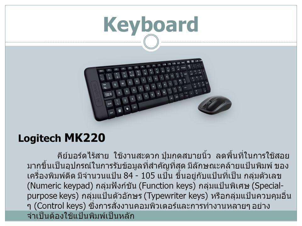 Keyboard Logitech MK220.