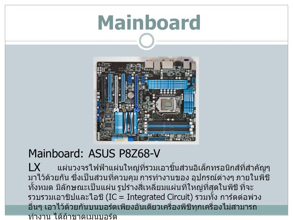Mainboard Mainboard: ASUS P8Z68-V LX