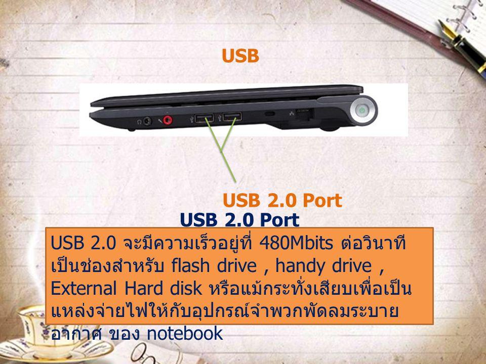 USB USB 2.0 Port. USB 2.0 Port.