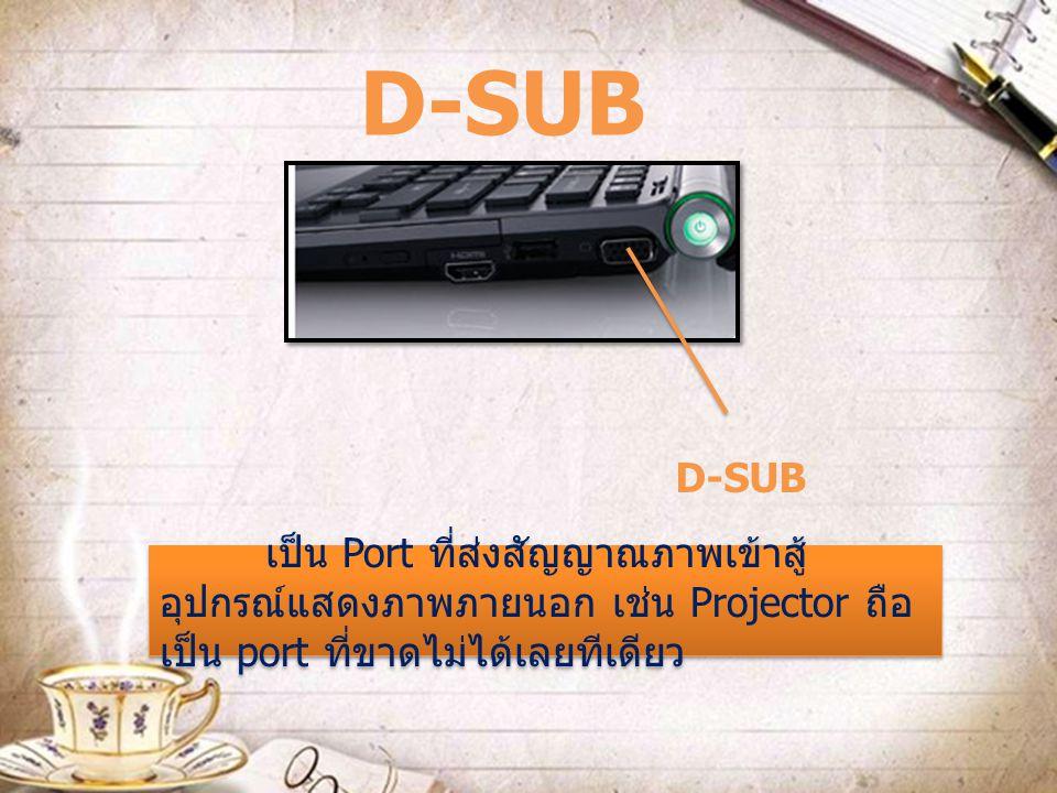 D-SUB D-SUB.