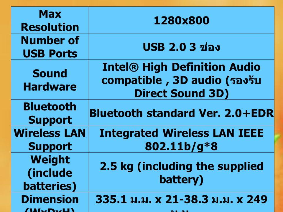 Bluetooth standard Ver. 2.0+EDR Wireless LAN Support