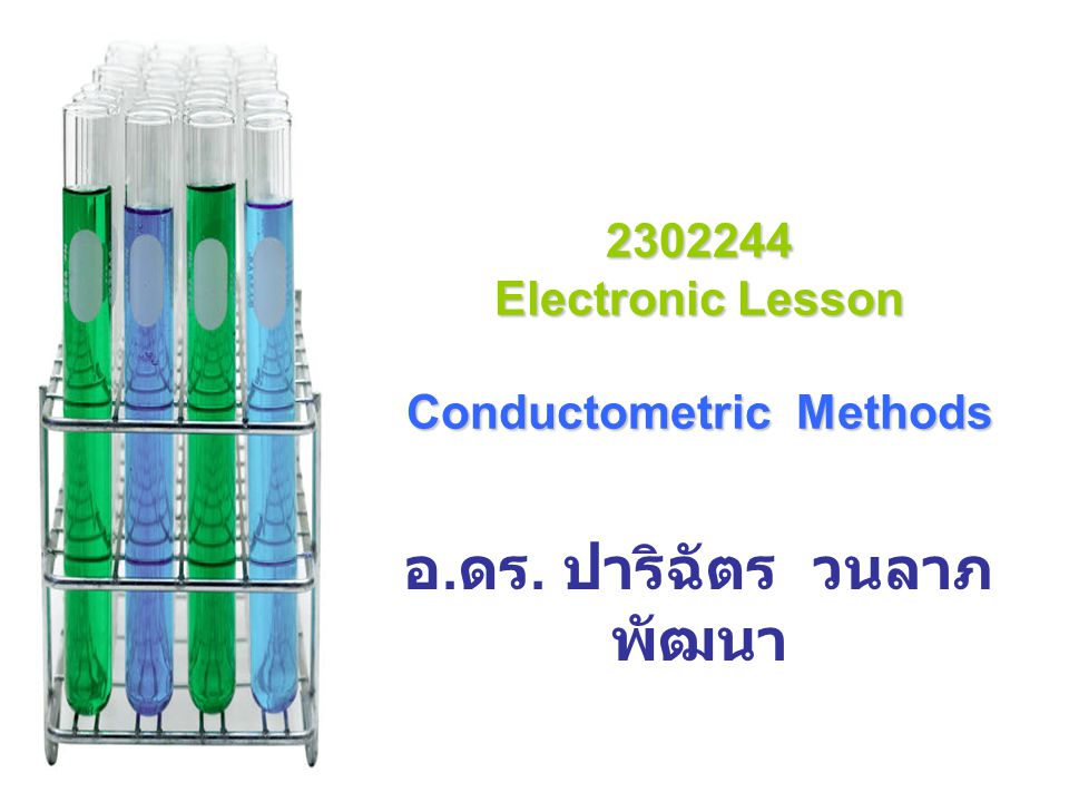2302244 Electronic Lesson Conductometric Methods