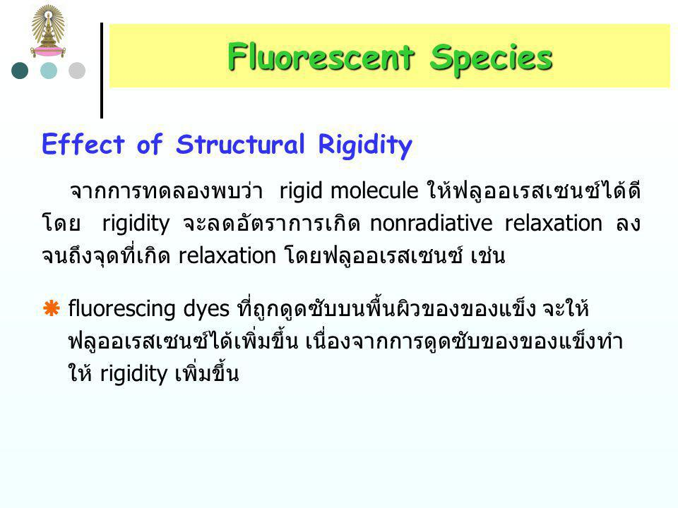 Fluorescent Species Effect of Structural Rigidity