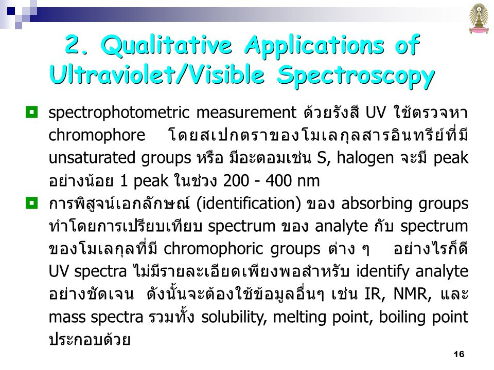 2. Qualitative Applications of Ultraviolet/Visible Spectroscopy