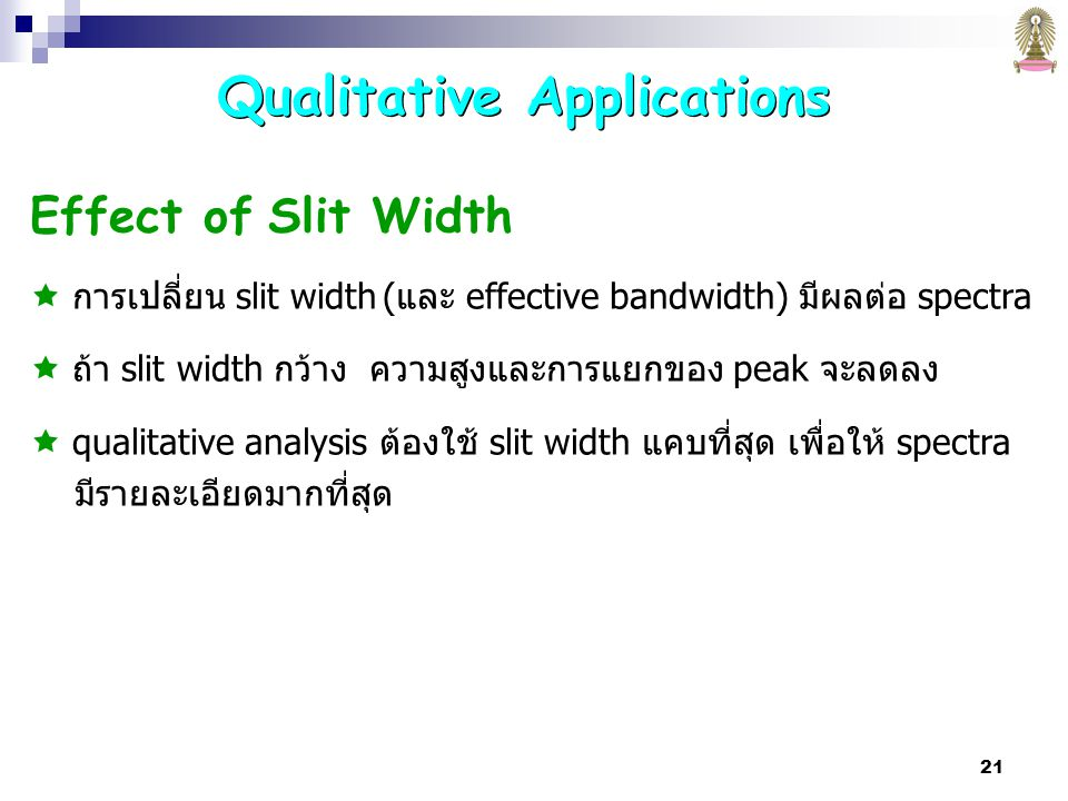 Qualitative Applications
