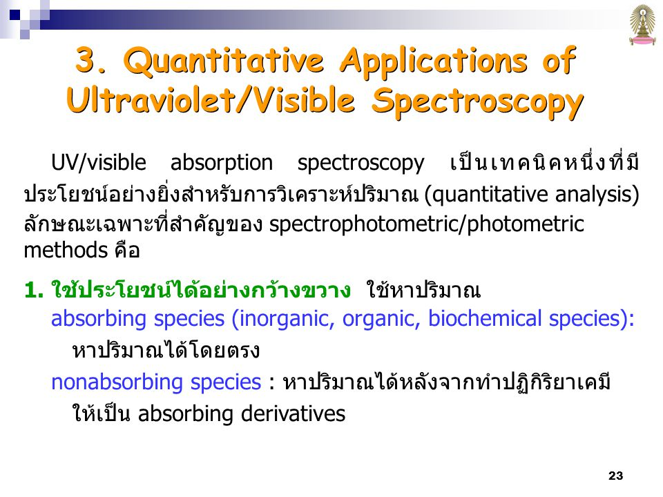 3. Quantitative Applications of Ultraviolet/Visible Spectroscopy